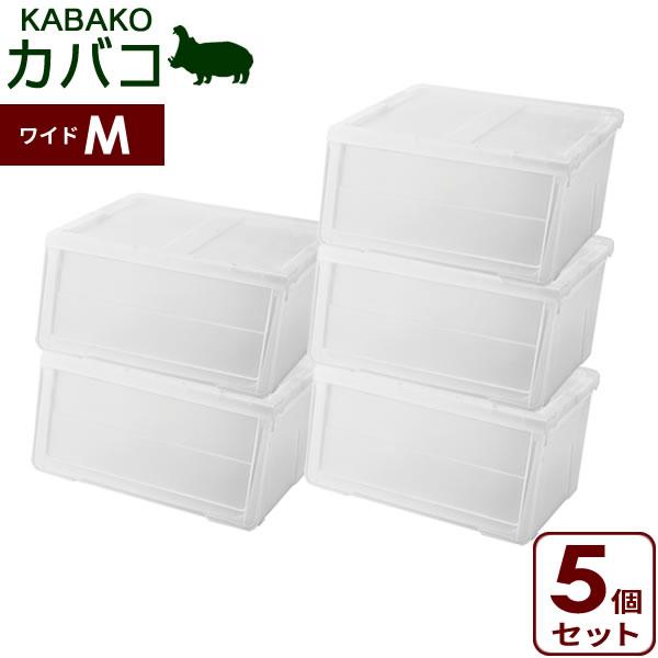 カバコ 収納ボックス ( ワイドMサイズ ) クリア お買い得5個セット 天馬 プロフィックス ( プラスチック フタ付き 衣装ケース おもちゃ収納 )