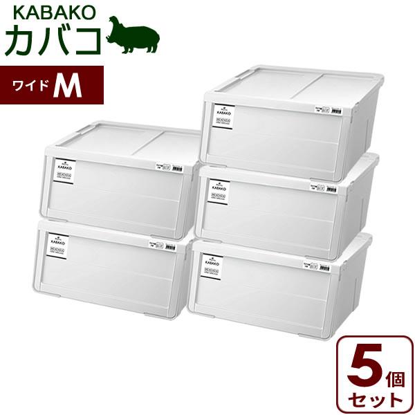 天馬 プロフィックス カバコ 収納ボックス ( ワイドMサイズ ) ホワイト(W) お買い得5個セット