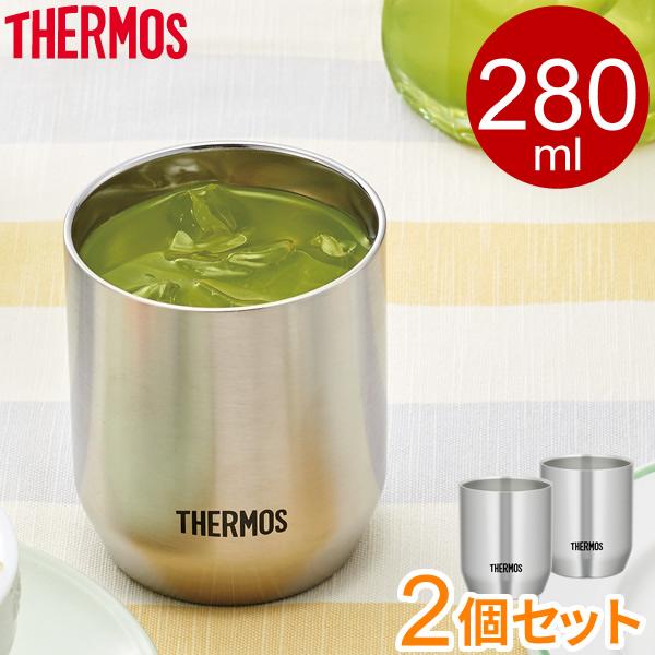 サーモス 真空断熱カップ 280ml 2個セット ステンレス(S) JDH-280P