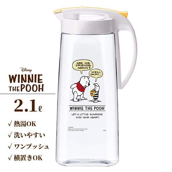 ピッチャー 横置き 冷水ポット かわいい キャラクター 耐熱 麦茶ポット ドリンク ビオ 2.1L 冷水筒 くまのプーさん 麦茶 キャンペーンもお見逃しなく 約2L ワンプッシュ開閉 冷茶 ディズニー S2100C ジャグ 日本メーカー新品 PO20