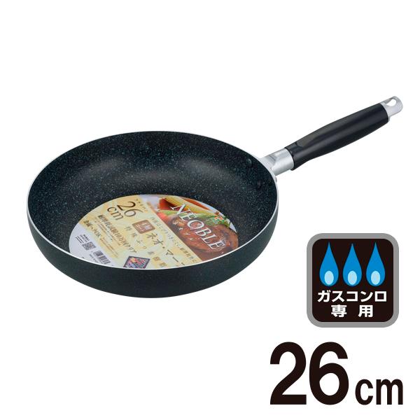 ガスコンロ専用 いため鍋 鍋 調理 調理器具 引き出物 フッ素樹脂 くっつかない 付かない ブラック RA-9646 炒め鍋 26cm ネオブル ガス火専用 フライパン 新着セール