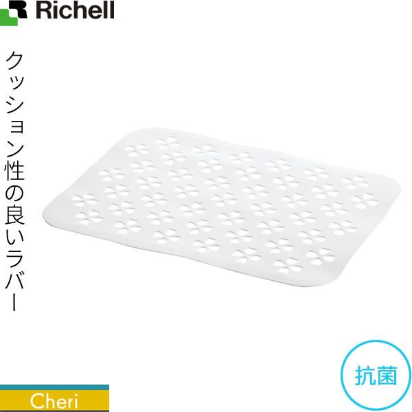 リッチェル シェリー ゴム製シンクマット クローバー柄 ホワイト