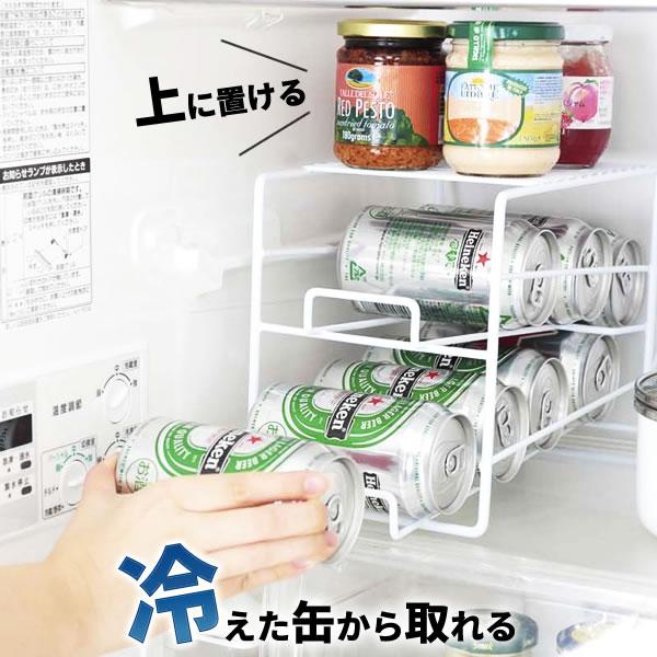 缶ストッカー 缶ビールストッカー サービス 冷蔵庫 収納 350ml缶 350ml 缶 業界No.1 ラック A-76572 上にも置ける缶ストッカー