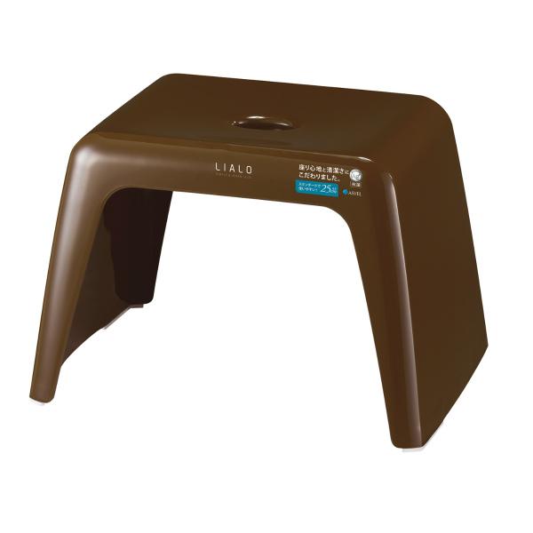 無駄のない上品なフォルムの抗菌 風呂イス『LIALO』 風呂いす リアロ 風呂イス 高さ25cm ブラウン | バスチェア 風呂イス おふろ椅子 バス用品