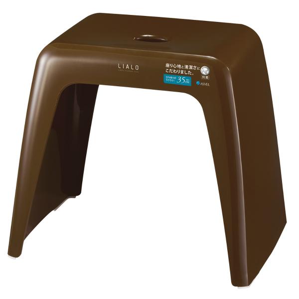 無駄のない上品なフォルムの抗菌 風呂イス LIALO 風呂いす メーカー直売 信頼 リアロ 35 バスチェア おふろ椅子 高さ35cm バス用品 ブラウン