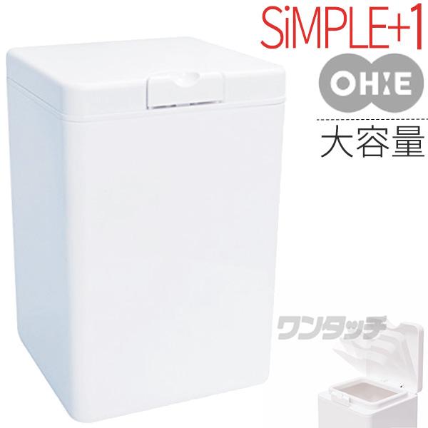 トイレポット コーナーポット サニタリーボックス 抗菌 白 トイレ ゴミ箱 ワンタッチ コーナーボックス ホワイト ホワイト | サニタリーボックス ワンタッチ 袋が見えない