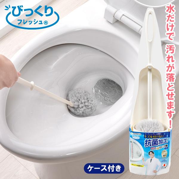 ブラシ トイレ 掃除
