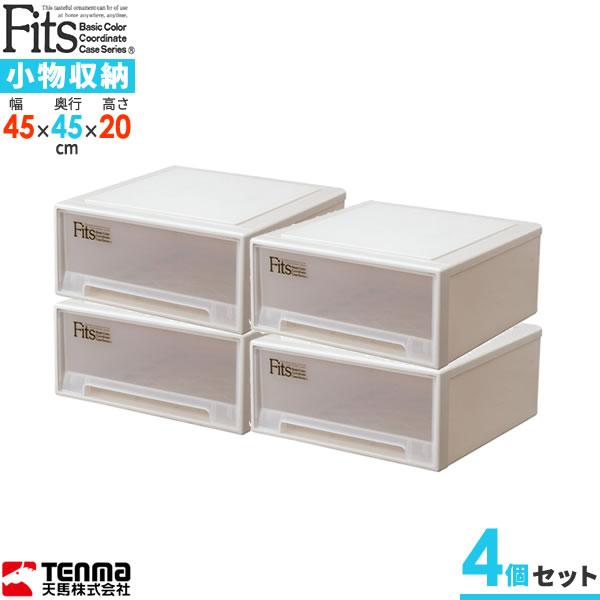 天馬 収納ケース Fits フィッツケース ワイド カプチーノ 4個セット | プラスチック 引き出し 収納ボックス 衣装ケース クローゼット 隙間収納 小物収納 リビング収納 積み重ね スタッキング