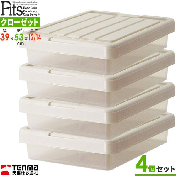天馬 フィッツケース スリムボックス53 幅39×奥行53×高さ12/14cm(お買い得4個セット)