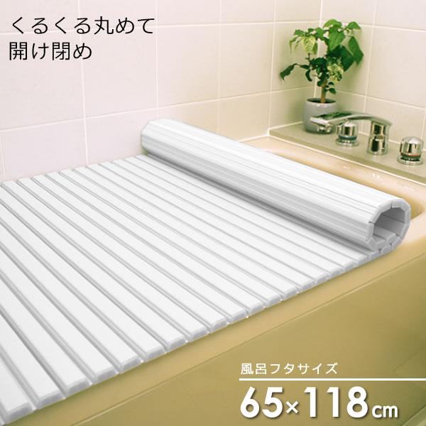 軽くて扱いやすいシャッター式風呂蓋 S-12  風呂フタ シャッター風呂ふた ホワイト S12 | シャッター式 風呂蓋 日本製