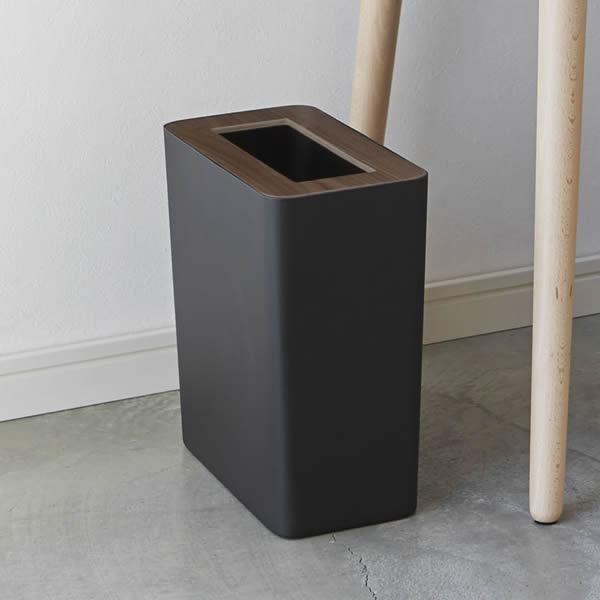 山崎実業 ゴミ箱 トラッシュカン リン 角型 ブラウン ( ふたなし ダストボックス ゴミ入れ )