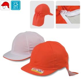 ◆メール便対応◆  ニット紅白体操帽 六方型タレ付リムーバブル(アゴゴム付)【紅白帽子・赤白帽子】