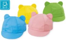 メール便対応 安全 乳幼児用 乳幼児用帽子 人気 ニット耳付きキャップ