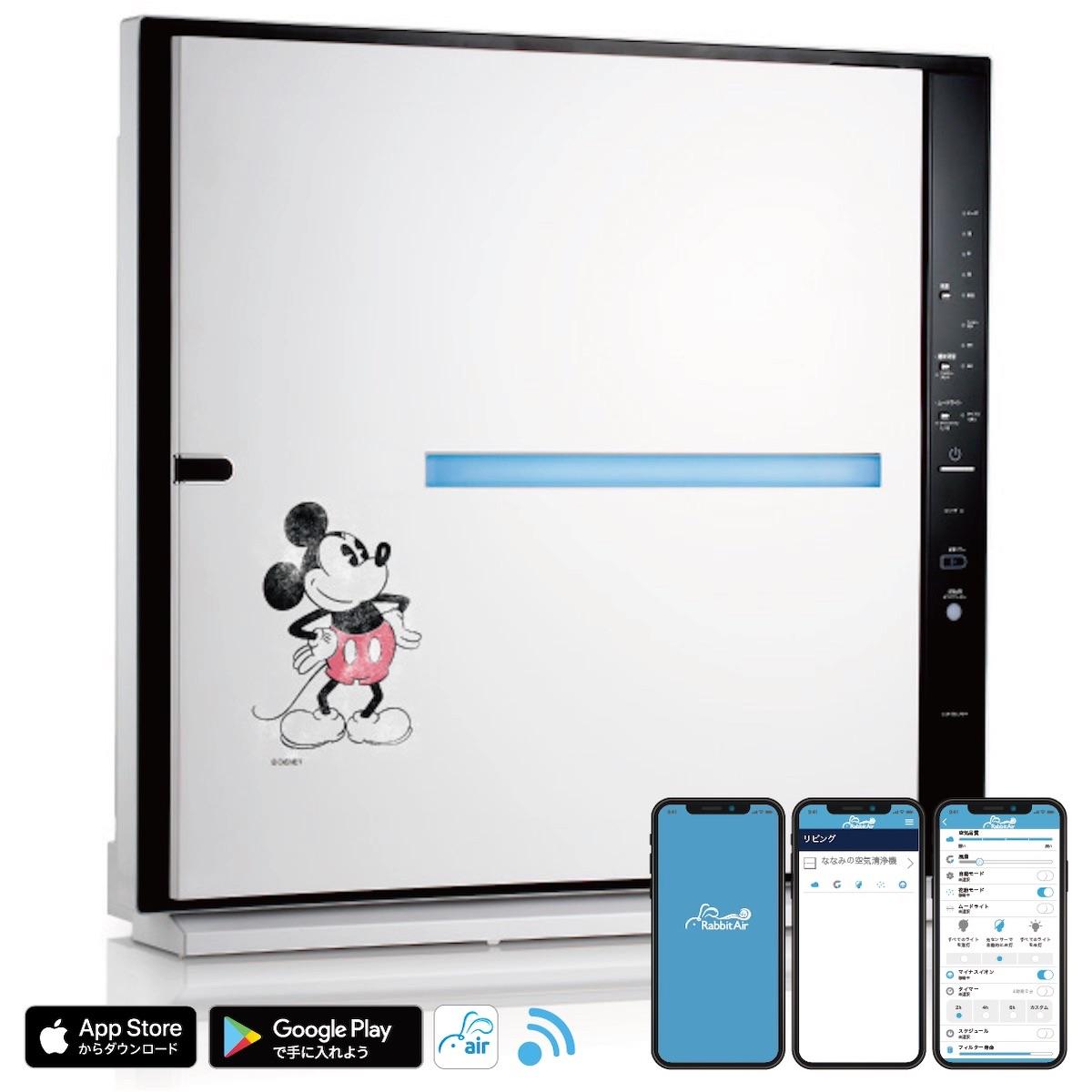 空気清浄機: Rabbit Air MinusA2 ディズニー Special Edition (ミッキーマウス) Wi-Fiモデル