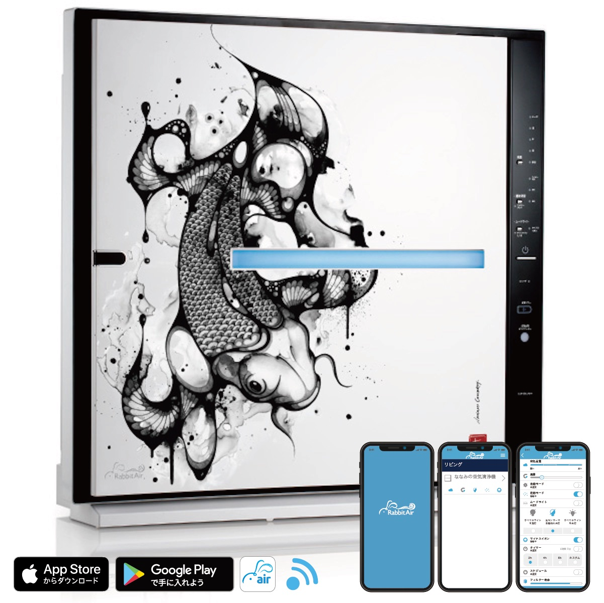 空気清浄機: Rabbit Air MinusA2 アーティストシリーズ (サスペンデッド・アニメーション)Wi-Fiモデル