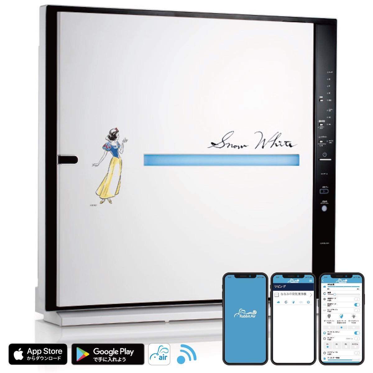 空気清浄機: Rabbit Air MinusA2 ディズニー Special Edition (白雪姫) Wi-Fiモデル