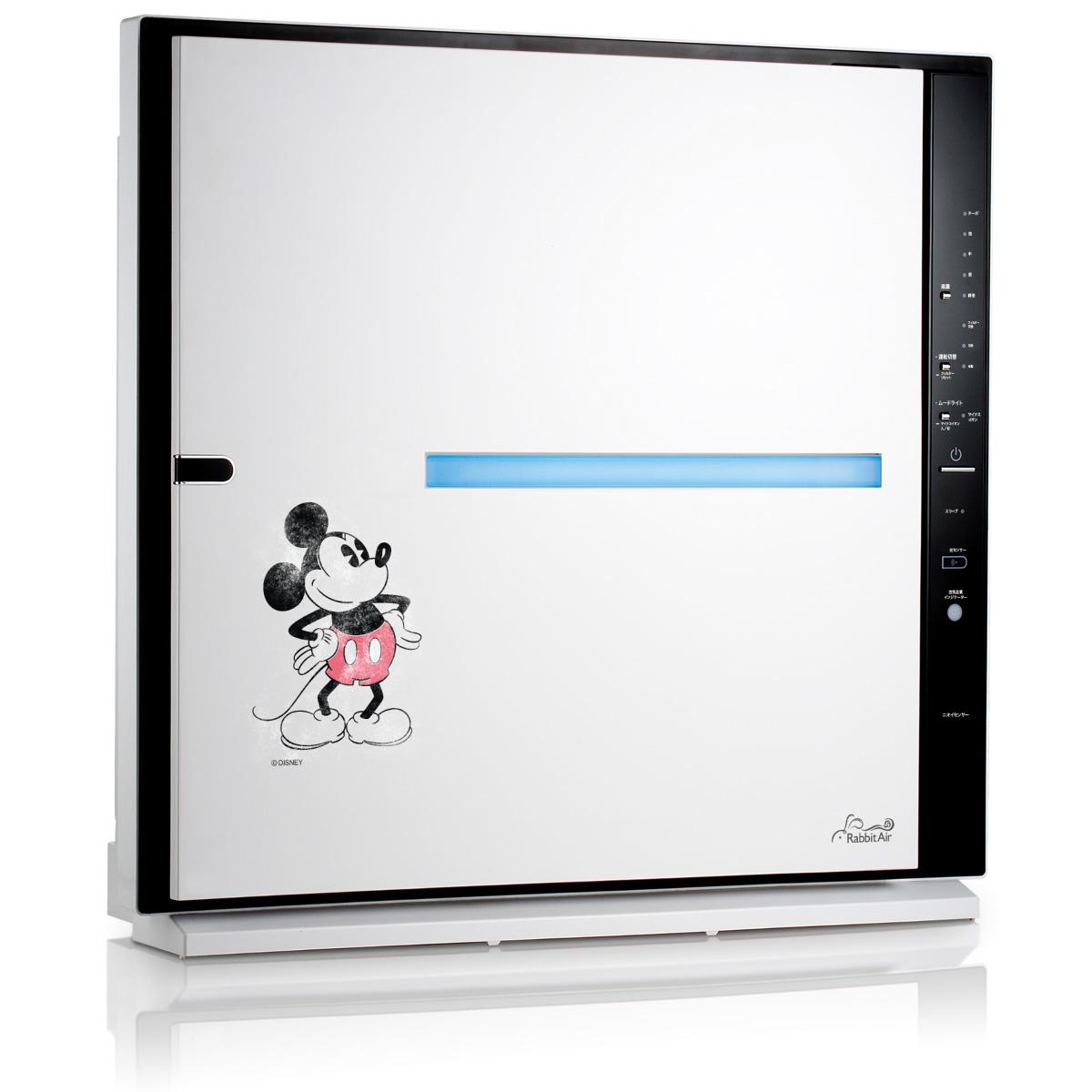 空気清浄機: Rabbit Air MinusA2 ディズニー Special Edition (ミッキーマウス)
