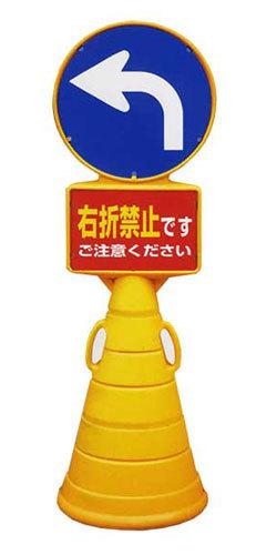 樹脂製スタンド看板スーパーロードポップサイン(特注オリジナル面板両面上下2枚付)