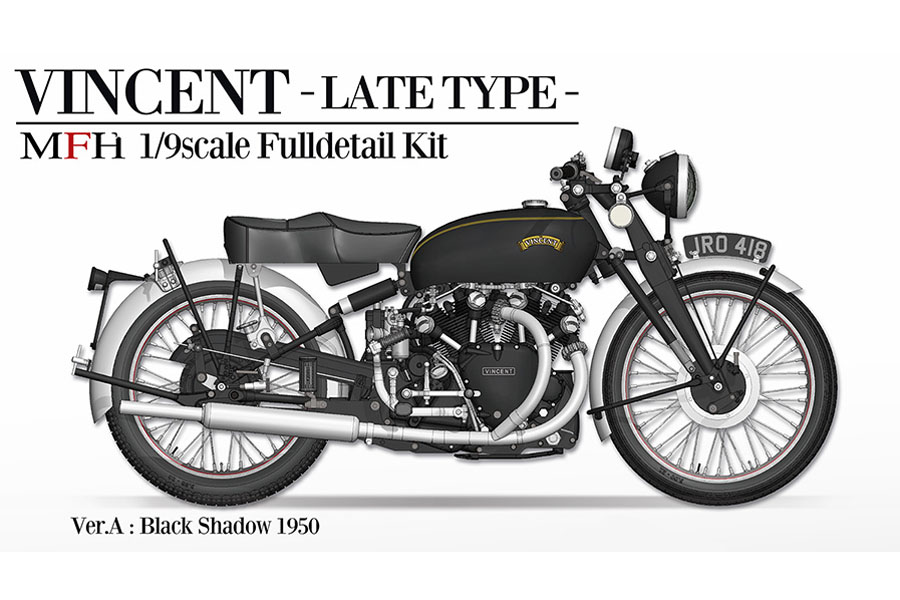 Model Factory Hiro 1/9キット K621 VINCENT [Late Type] Ver.A Black Shadow 1950