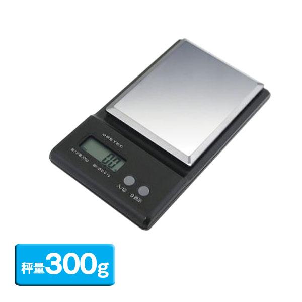 送料無料 ポケットスケール300 PS-030 300g BSK8901[スケール/秤/量り/計量]【TC】【en】