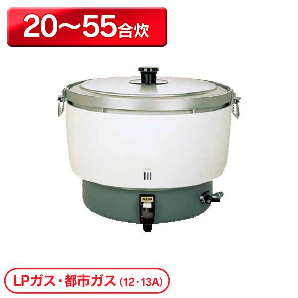 送料無料 パロマ ガス炊飯器 PR-101DSS LPガス・都市ガス(12・13A)DSI5004・DSI5005【TC】【en】