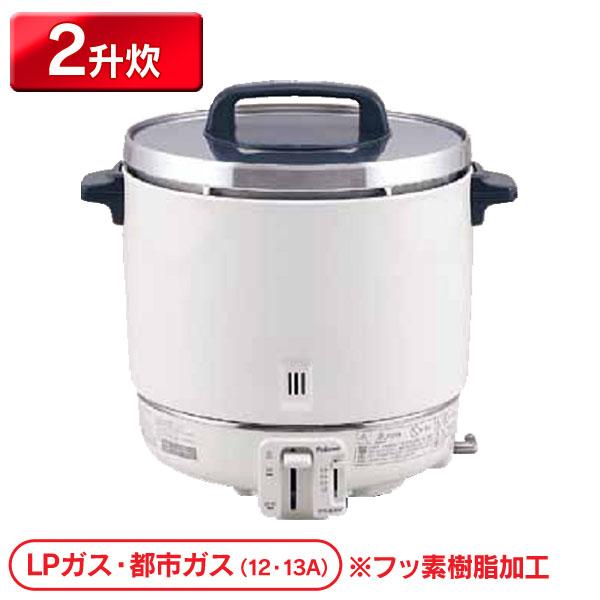 送料無料 パロマ ガス炊飯器 PR-403SF LPガス・都市ガス(12・13A)DSIF401・DSIF402【TC】【en】