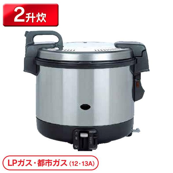 送料無料 パロマ ガス炊飯器 PR-4200S LPガス・都市ガス(12・13A)DSIB401・DSIB402【TC】【en】