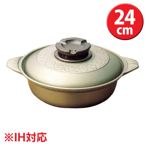 送料無料 業務用 IH しゅう酸 ちり鍋 24cm QTL5301【TC】【en】