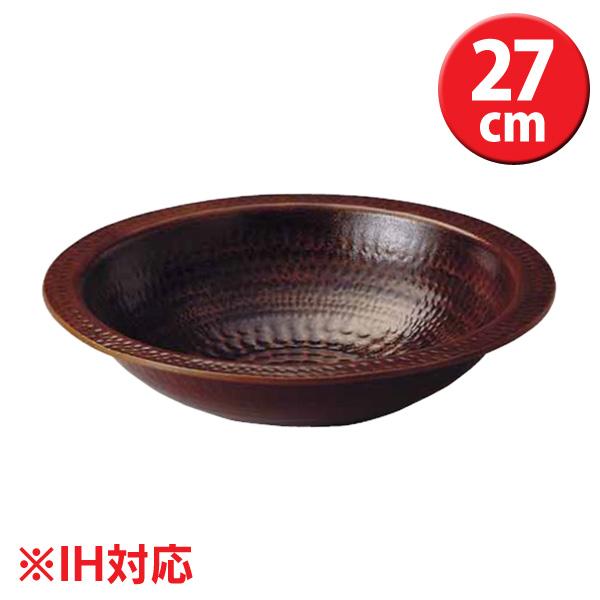 送料無料 アルミ 電磁用 うどんすき(アメ釉)27cm QUD1001【TC】【en】