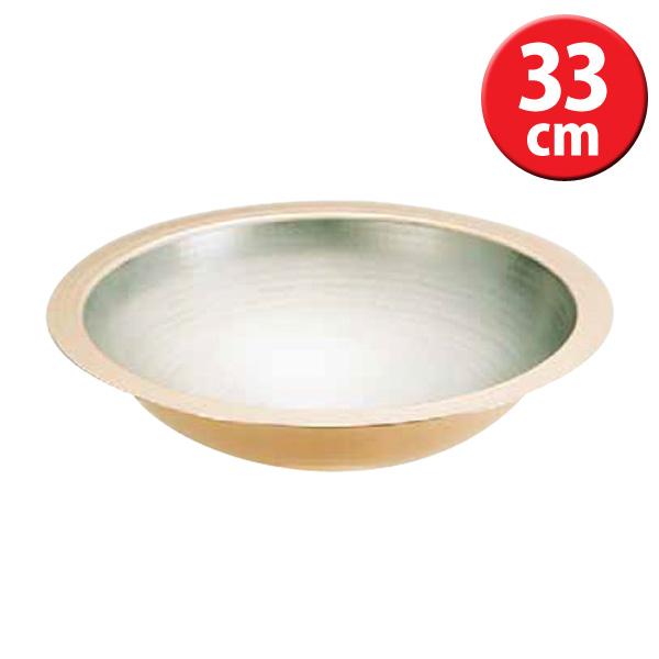 送料無料 SA 銅 うどんすき鍋(槌目入)33cm QUD03033【TC】【en】