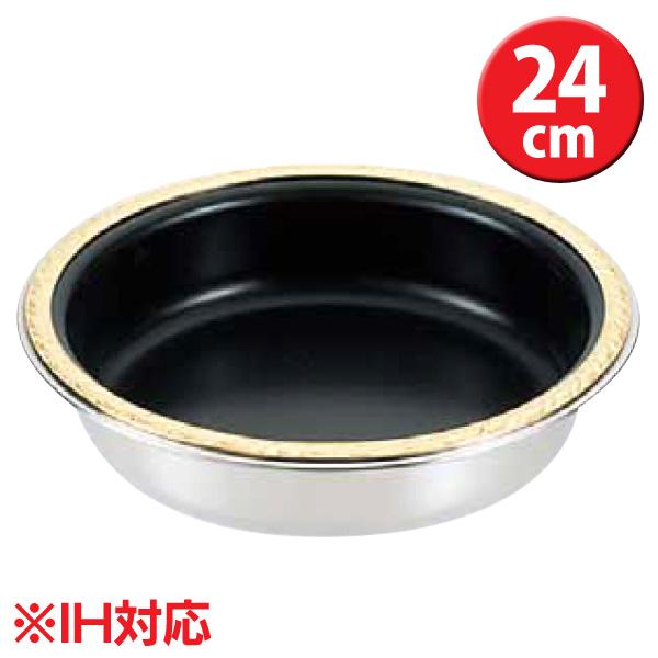 送料無料 ロイヤル クラデックス すきやき鍋 CQSD-240 24cm QSK74240【TC】【en】