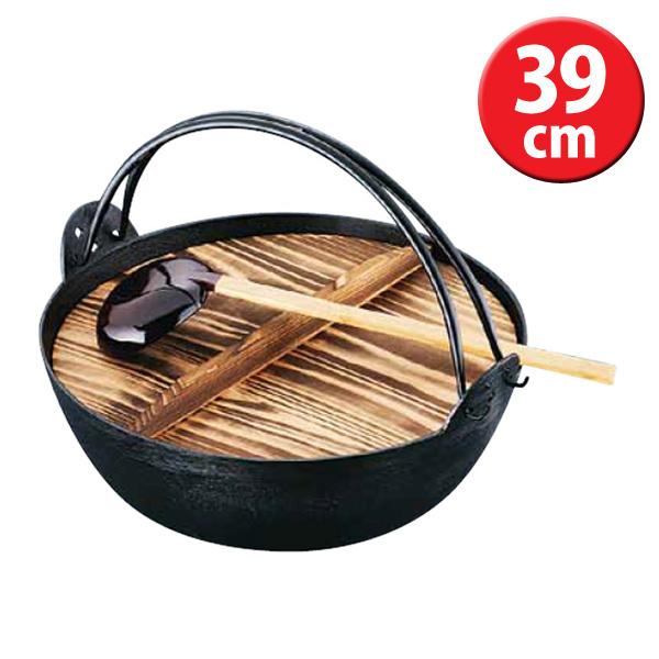送料無料 五進 ジャンボ 田舎鍋(鉄製)39cm(杓子付)QIN1339【TC】【en】