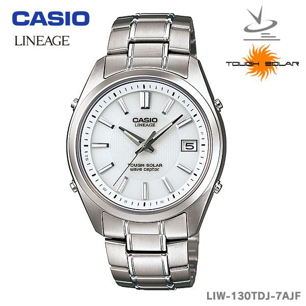 送料無料 CASIO〔カシオ〕腕時計 ソーラー電波時計 LINEAGE LIW-130TDJ-7AJF【D】[CAWT]