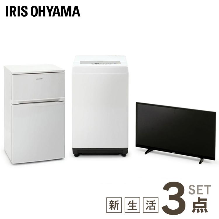 家電セット 新生活 3点セット 冷蔵庫 81L + 洗濯機 5kg + テレビ 32型 家電セット 一人暮らし 新生活 新品 アイリスオーヤマ [◇P2] [cpir]