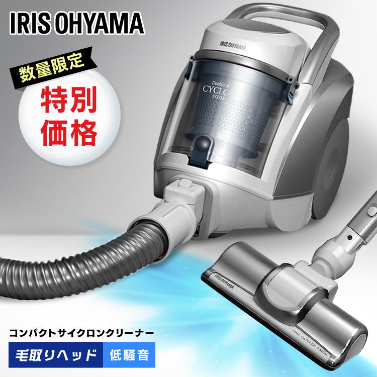 掃除機 サイクロンクリーナー 掃除機 低騒音 IC-C100K-S 掃除機 サイクロン コンパクト サイクロンクリーナー クリーナー 静か シルバー 毛取りヘッド 静音 低騒音 省スペース アイリスオーヤマ アイリス [◇在][◇P2] [cpir] iris60th