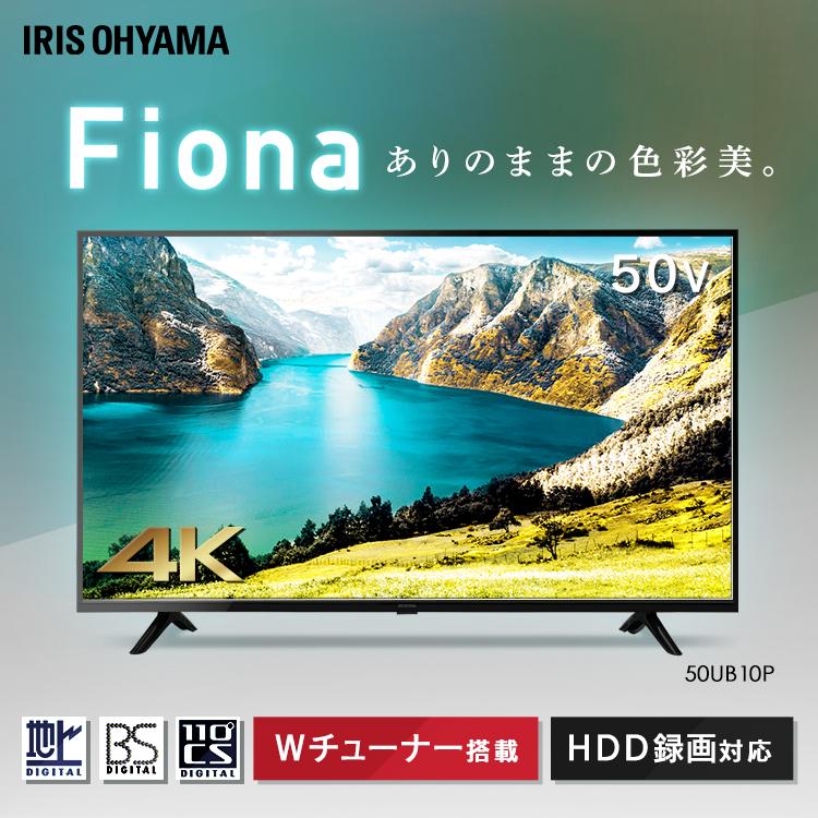 対応液晶テレビ
