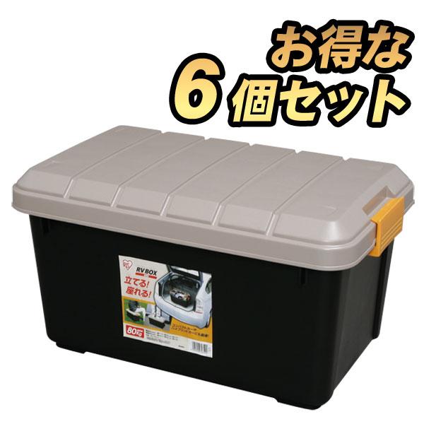 送料無料 お得な6個セット★RVBOX エコロジーカラー 600 カーキ/ブラック アイリスオーヤマ