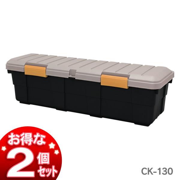 アイリスオーヤマ ☆お得な2個セット☆カートランクCK-130 カーキ/黒 一人暮らし セット 家具