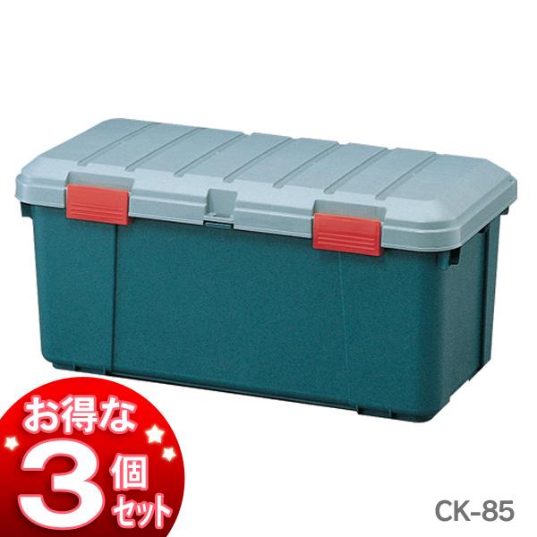 アイリスオーヤマ ☆お得な3個セット☆カートランクCK-85 グレー/ダークグリーン 一人暮らし セット 家具