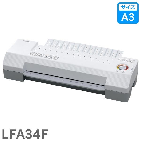 アイリスオーヤマ ラミネーター LFA34F-W/Hラミネーター A3 フィルム 4本ローラー きれい 便利 簡単 ホワイト/グレー ラミネート パウチ 写真 ガード 本体