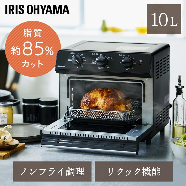 ノンフライ 熱風 オーブン トースター フライヤー 揚げ物 調理 家電 キッチン 脂質オフ SALE カロリーカット リニューアル 毎週更新 アイリスオーヤマ カロリーオフ ブラック ノンフライ熱風オーブン FVX-D14A-B 脂質カット 補