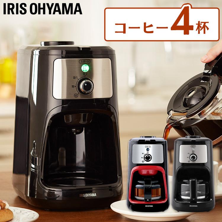 カード利用でポイント3倍 送料無料 コーヒーメーカー IAC-A600全自動 おしゃれ コーヒー豆 ドリップ アイリスオーヤマ P2 キッチン 豆挽き 便利 開店記念セール 簡単 10%OFF