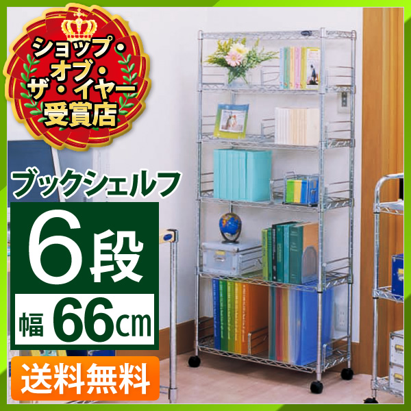 A4 Size File That Can Be Snug At 275 Cm Bookshelf Racks Used As A Magazine Rack Is Back Of The Shelf And Side Hard Goods Falling Shapes