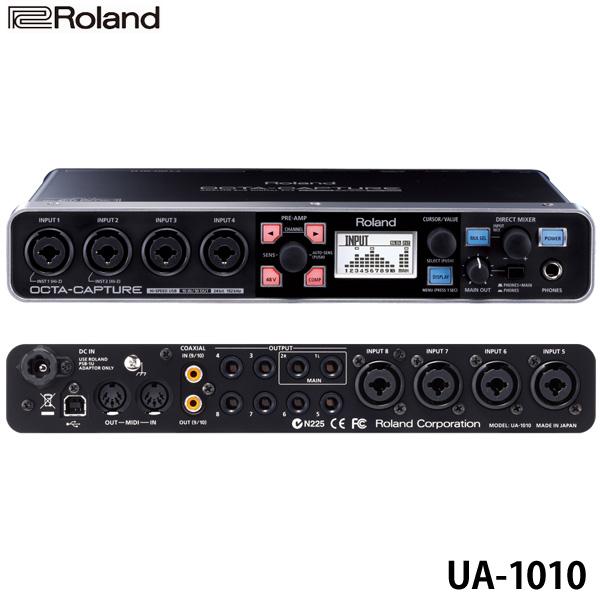 送料無料 ローランド〔Roland〕USBオーディオインターフェースOCTA CAPTURE UA-1010【TC】【KM】【0628ap_ho】【K】
