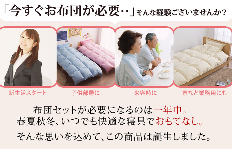Hang Seven Points Of Washing Possibility That The Futon Set Single Washable Dust