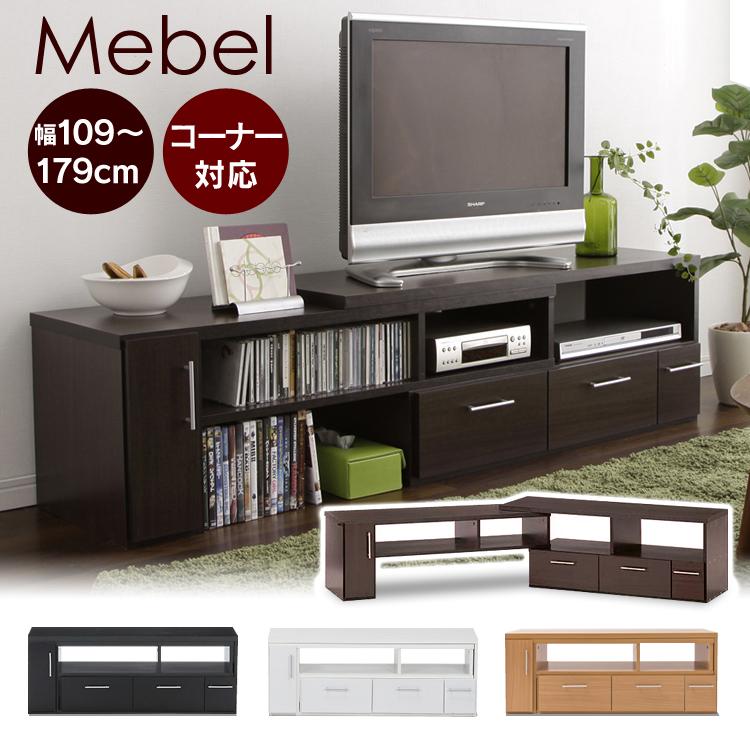 MEBEL テレビ台