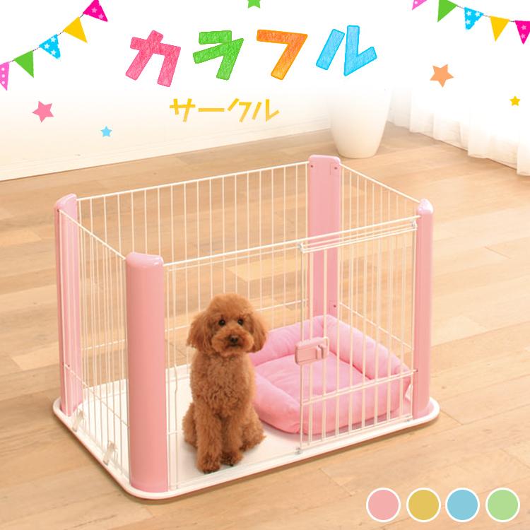 送料無料 カラーサークル CLS-960 ピンク・イエロー アイリスオーヤマ 【ペット用品・犬】[PTYS] [cpir]