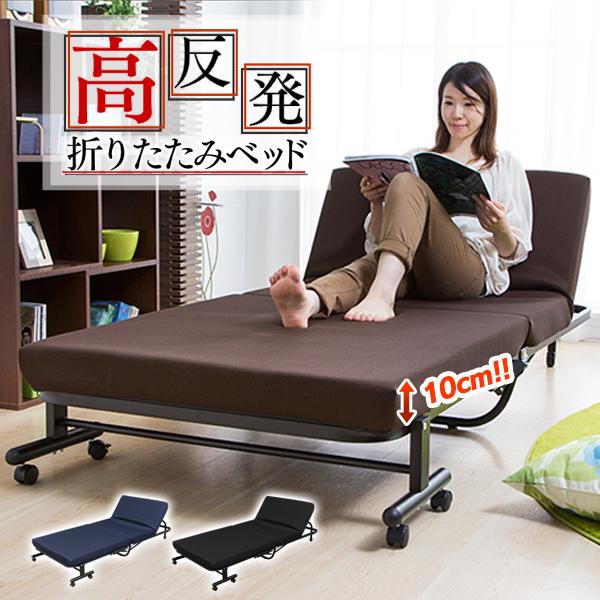 折りたたみベッド OTB-KR アイリスオーヤマ シングル 高反発 14段階リクライニング 高反発 コンパクト 寝室 一人暮らし 簡単組立 ベット寝具 おしゃれ コンパクト 省スペース 折畳 折畳み 折りたたみベッド シングル 高反発