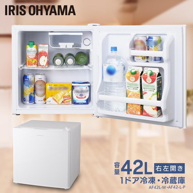 冷蔵庫 1ドア 42L(右) ホワイトブラック冷蔵庫 ノンフロン れいぞうこ 料理 調理 一人暮らし 家電 食糧 冷蔵 保存 保存食 食糧 白物 単身 れいぞう コンパクト キッチン リビング アイリスオーヤマ