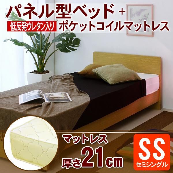 送料無料 パネル型ベッド S-604-74 ナチュラル+中国・低反発ウレタン入りポケットコイルマットレス 108587 アイボリー セミシングル【TD】【代引不可】【取り寄せ品】